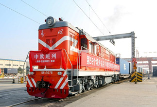 Chinese city launches new China-Europe freight train route