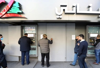 Lebanese banks witness huge wave of layoff as financial crisis deepens