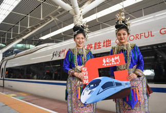 "High-speed passenger train ""Romantic Season of Blossoms in Colorful Guizhou"" sets off from Shenzhen"