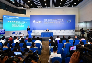 Boao Forum annual conference ends with consensus on fighting pandemic