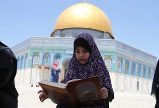 People pray during holy month of Ramadan