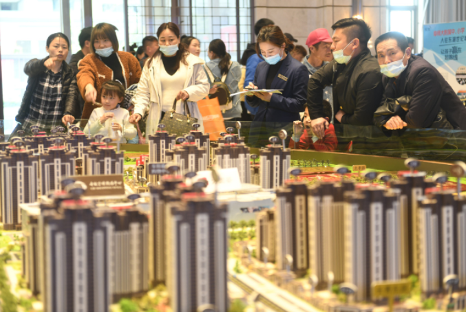Property market to stay upbeat this year