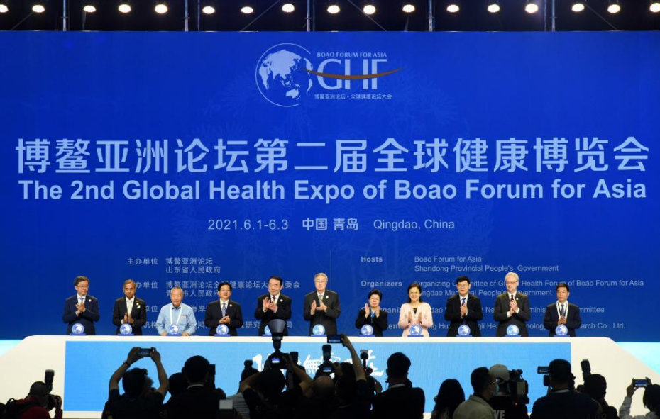 2nd Global Health Expo of Boao Forum for Asia kicks off in Qingdao