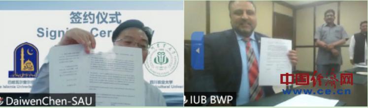 Chinese and Pakistani universities to establish China-Pakistan Crop Research Center