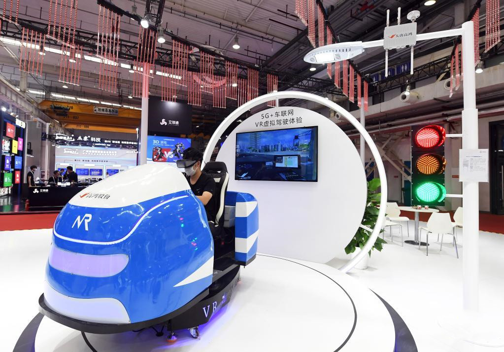 2021 World 5G Convention opens in Beijing