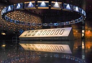 Ceremony held to commemorate Nanjing Massacre survivors