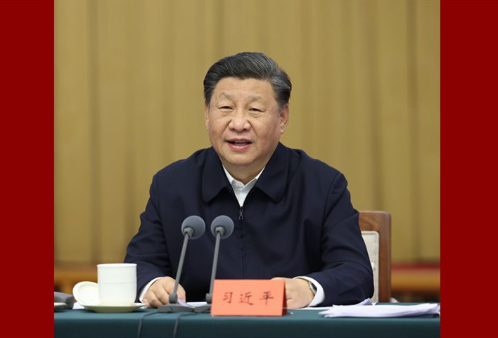 Xi urges notable progress in ecological protection, high-quality development of Yellow River basin