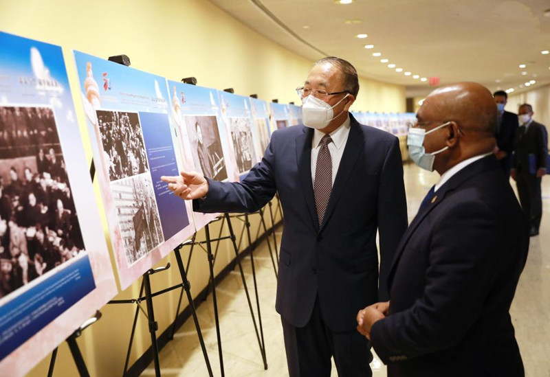Photo exhibition to mark 50th anniversary of restoration of PRC