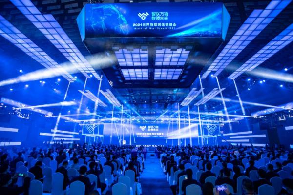 World Internet of Things Exposition concludes in east China