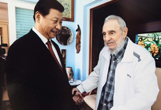 Xi visits Cuban revolutionary leader Fidel Castro