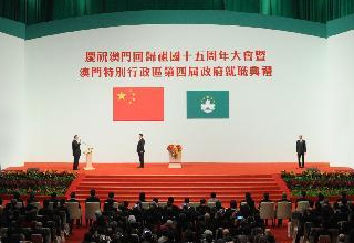 Xi attends Macao's anniversary celebration gathering, gov't inauguration