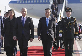 Chinese premier arrives in Chile for official visit