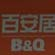 Wumei to buy stake in B&Q China