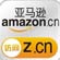 Amazon to give loans to sellers in China, other countries
