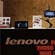 Lenovo follows Xiaomi in setting up India smartphone manufacturing unit