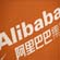 Yahoo to spin off Alibaba stake despite no US tax ruling