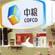 Cofco to buy remaining stake in Nidera to take full ownership