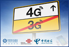 China launches 4G on December