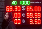 Russian ruble hits historic low against dollar
