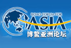 2015 Boao Forum Annual Conference