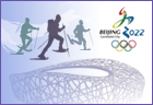 Beijing Bids for 2022 Winter Olympics