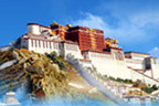 50th Anniversary of Tibet Autonomous Region