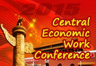 2015 Central Economic Work Conference