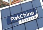 PakChina Express