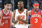 Shaq, Yao and Iverson await call from Hall