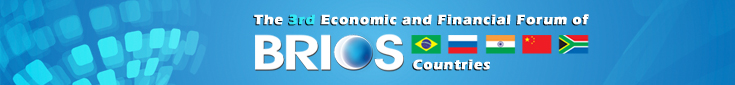 3rd Economic and Financial Forum of BRICS Countries