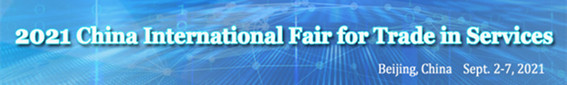 China International Fair for Trade in Services to open on Sept. 2 in Beijing