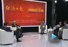 TV debate: Silk Road Economic Belt