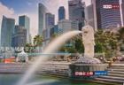 China, Singapore mark 25th anniversary of diplomatic ties 1: The past 25 years