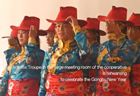 Tibet Short Documentaries: Famers and Herdsmen's Cooperative Hotel