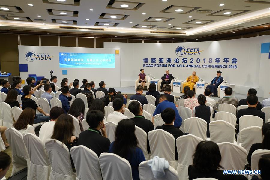 CHINA-BOAO FORUM FOR ASIA-RELIGIOUS LEADERS-DIALOGUE(CN)