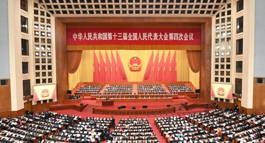 China's top legislature wraps up annual session