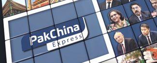 PakChina Express_副本.jpg