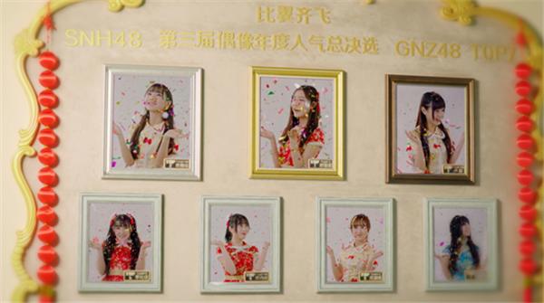 人气偶像天团GNZ48推出MV《新年好》 情暖万家
