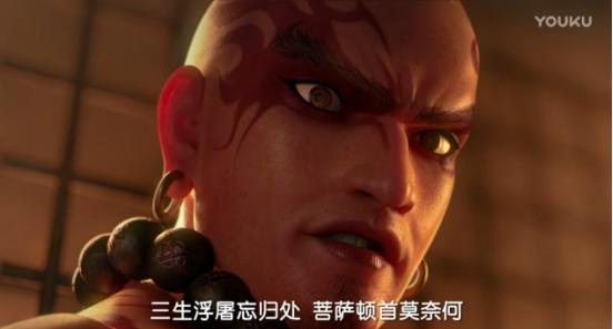 《少年锦衣卫》获赞电影品质,优酷开启全网3D动漫网剧先河