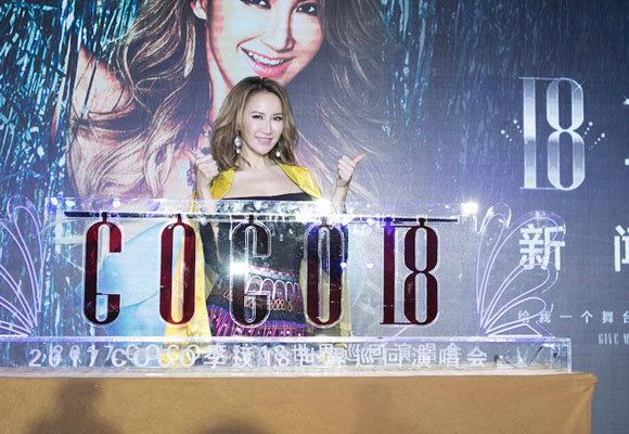 李玟「18」世界巡演启动 登陆纽约时代广场引关注