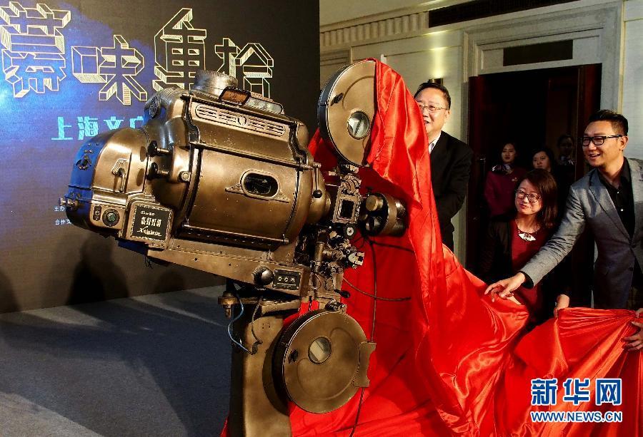 (文化)(1)上海美琪大戏院恢复放映电影