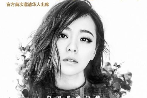 张靓颖入围台湾金曲奖英文首单再创佳绩