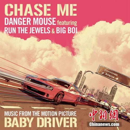 《Chase Me》单曲封面