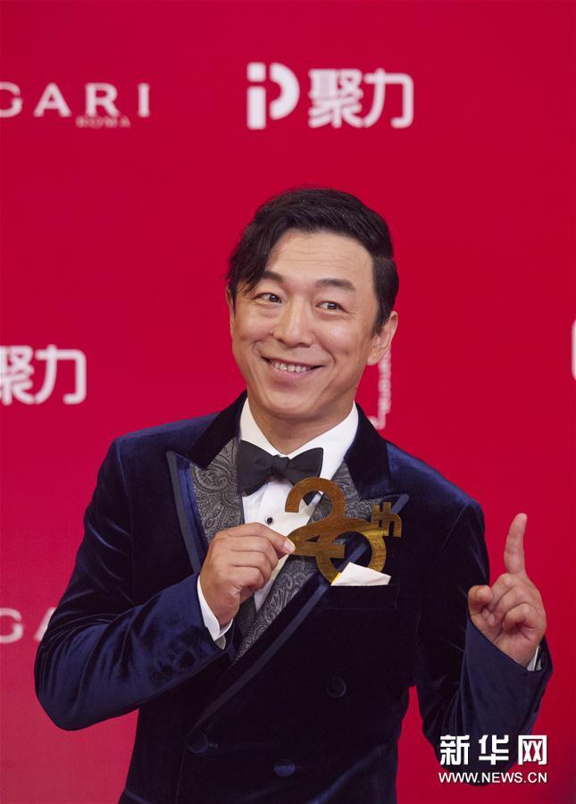 (文化)(1)第20届上海国际电影节金爵奖颁奖典礼举行