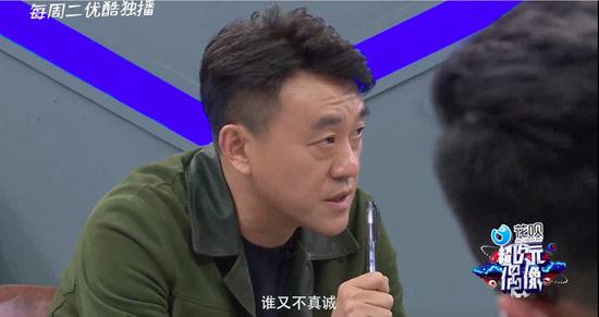 何冰斥学员上节目为赚钱 何炅揭综艺辛酸史