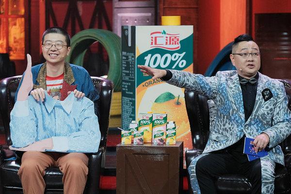 张绍刚曾暗恋央视女主播 《吐丝联盟》分享备胎心得