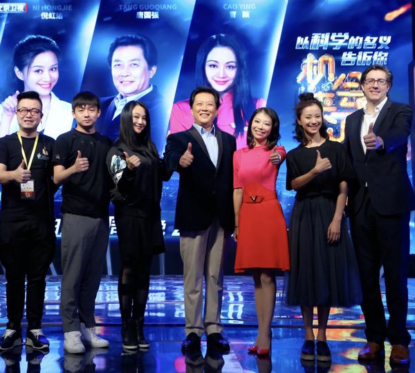 大型科技真人秀《机会来了》第二季正式登陆北京卫视