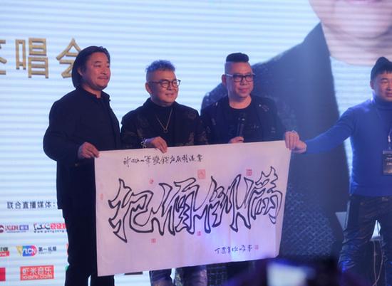 李晓杰专辑《李晓杰 把酒倒满》在北京举行发布会