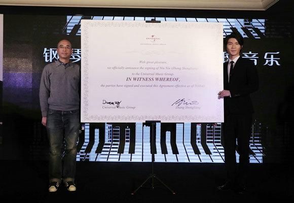 钢琴家张胜量(牛牛)签约世界古典音乐家摇篮环球音乐