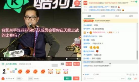 刘相松叶秉桓登天籁巅峰会,莫文蔚迷弟却想跟张杰合作?